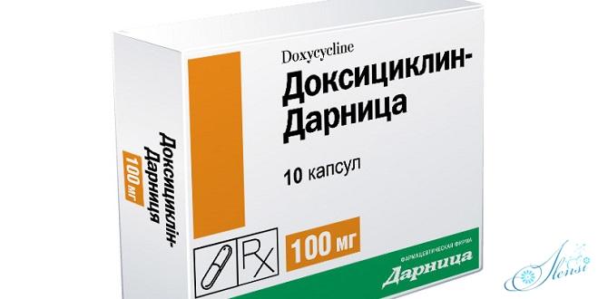 Доксициклин против прыщей