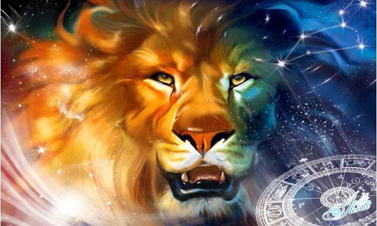 гороскоп для знака лев