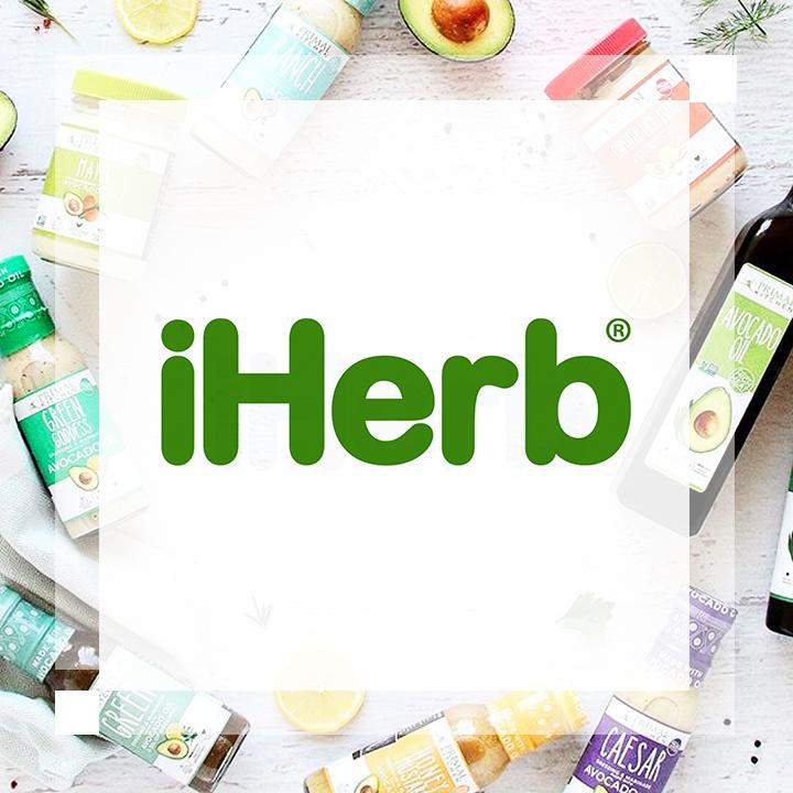 Как осуществляется доставка с iHerb?